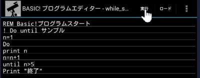BASIC_MANUAL71