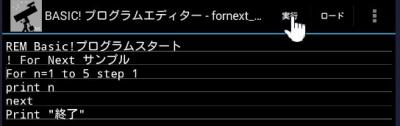 BASIC_MANUAL73