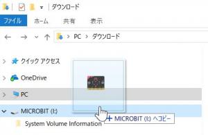 microbit2-28