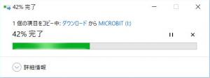 microbit2-29