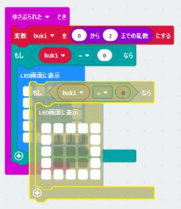 microbit3-18n
