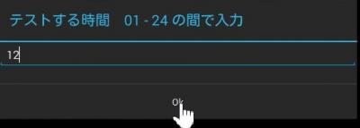 BASIC_MANUAL75