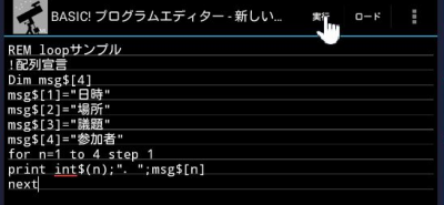BASIC_MANUAL77
