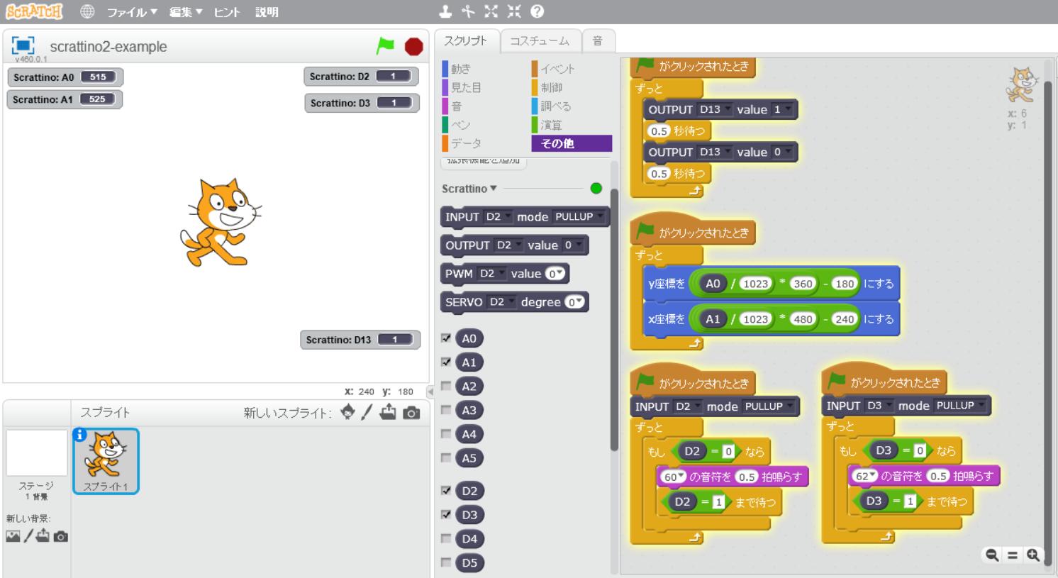 Scratch(スクラッチ)とArduino(アルデュイーノ)をScrattino2でつないでプログラミング