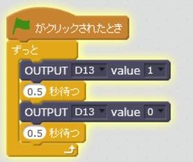 Scratch-Arduino14