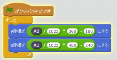 Scratch-Arduino15