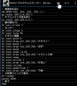 BASIC_MANUAL100