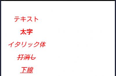 BASIC_MANUAL101