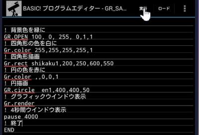 BASIC_MANUAL87