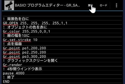 BASIC_MANUAL88
