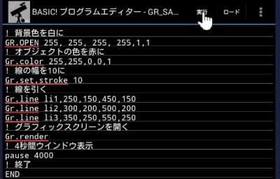 BASIC_MANUAL90