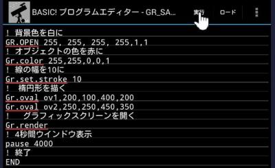 BASIC_MANUAL92