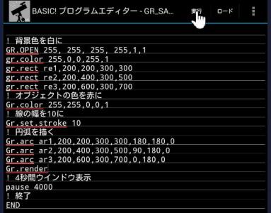 BASIC_MANUAL94