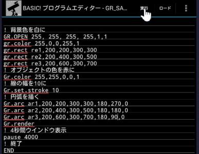 BASIC_MANUAL96
