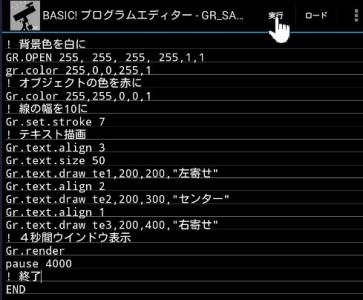BASIC_MANUAL98