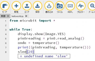 microbit10-22