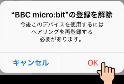 microbit_tank-47