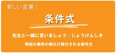 コース2レッスン12-2