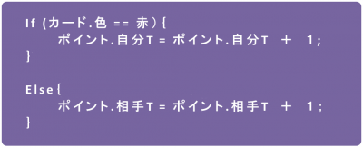 コース2レッスン12-4a