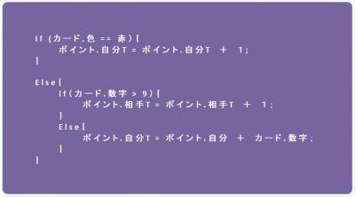 コース2レッスン12-6