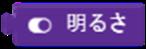 microbit14-6