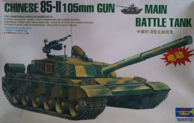microbit_tank-77