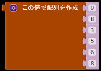 microbit16-3
