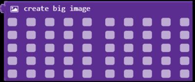 microbit17-4