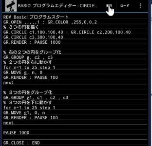 BASIC_MANUAL102