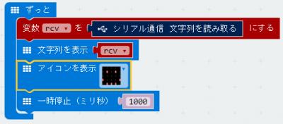 microbit24-10a