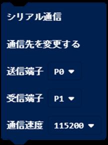 microbit25-11