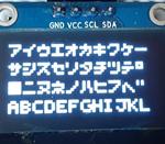 Micro:bit(マイクロビット)で学ぶ 29