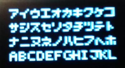 microbit29-2