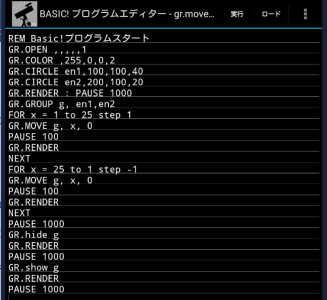BASIC_MANUAL103