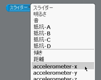 scratch14_extension14