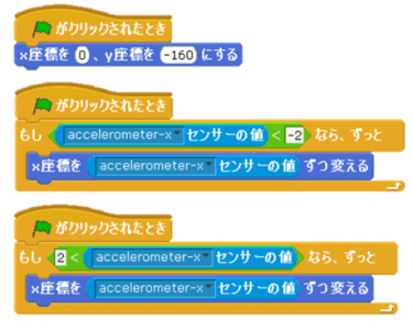 scratch14_extension16