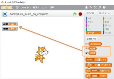 scratch2_extension29