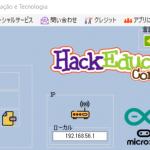 Scratch V2.0とMicro:bitとの接続について