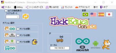 hackeduca21