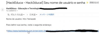 hackeduca5