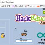 Scratch V2.0とアンドロイドアプリとの接続について